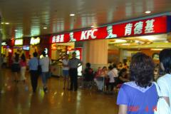 蘇州上海行(8/24):上海城市規劃展示館+外灘+新天地16(96.9.18)
