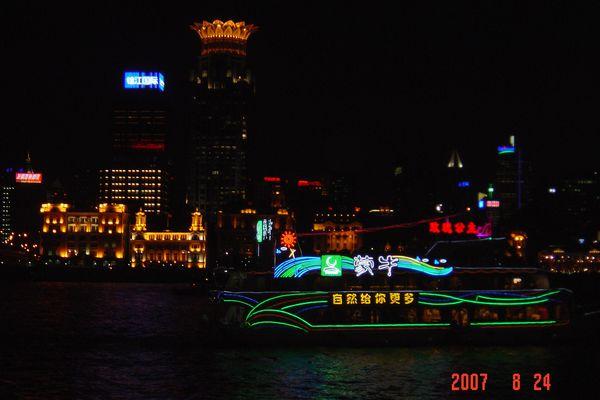 蘇州上海行(8/24):上海城市規劃展示館+外灘+新天地18(96.9.18)