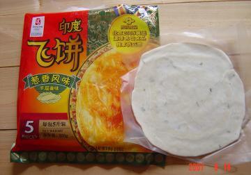 印度飛餅=蔥油餅?1(96.9.18)