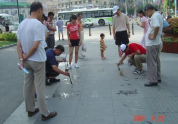 蘇州上海行(8/25):外灘+城隍廟+孫中山文物館+書店2(96.9.20)