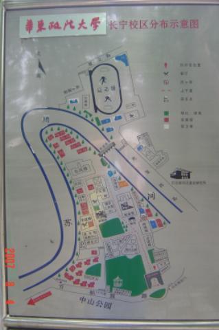 蘇州上海行(8/26):華東政法大學+搭磁浮準備回家3(96.9.22)
