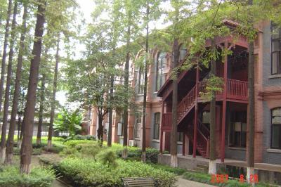蘇州上海行(8/26):華東政法大學+搭磁浮準備回家5(96.9.22)
