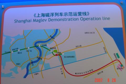 蘇州上海行(8/26):華東政法大學+搭磁浮準備回家14(96.9.22)