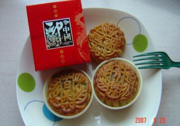 蘇州,中秋節快樂1(96.9.25)