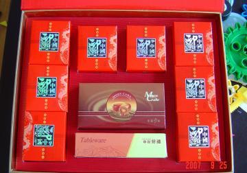 蘇州,中秋節快樂3(96.9.25)