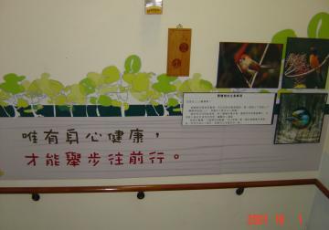 回台第五天:大林慈濟看診記1(96.10.1)