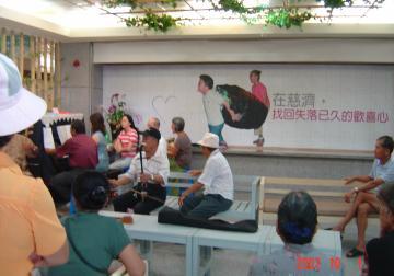 回台第五天:大林慈濟看診記4(96.10.1)