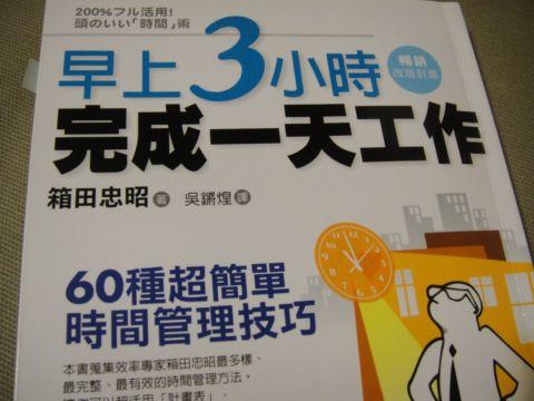 鯨千分法(100.9.19)