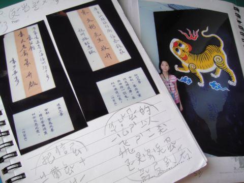 [小三]寫日記,參觀郵政博物館(100.9.24)