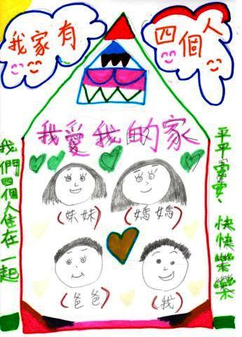 [小三]說壞話(100.11.14)