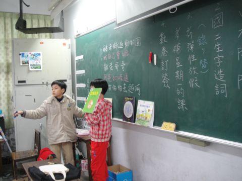 [小三]校外教學和小圈圈(101.3.22)