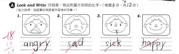 [小三]英文 ~ 我的補救教學 ~ 先識字(101.5.30)