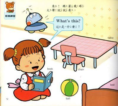 巧比歡樂美語教室(101.5.31)