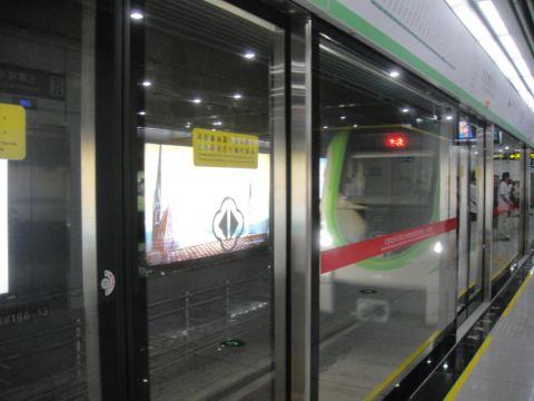 重回蘇州 ~ 軌道交通新體驗(101.7.28)