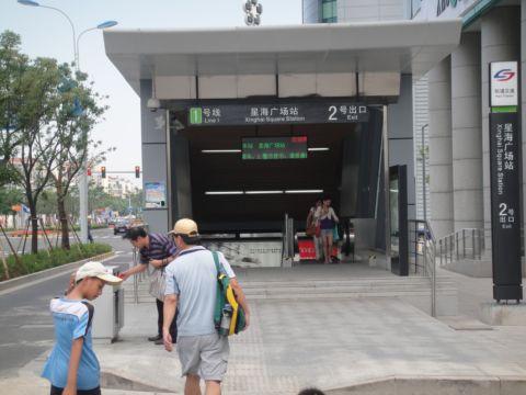 重回蘇州 ~ 軌道交通一號線星海廣場站(101.7.31)
