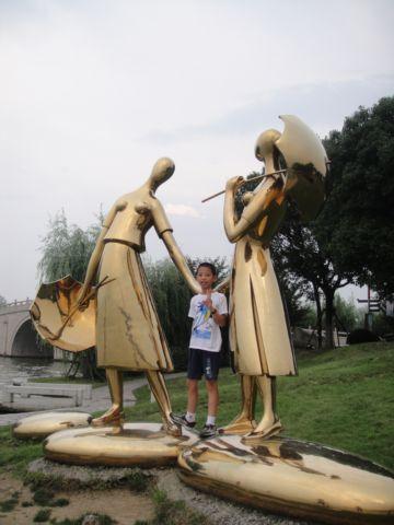重回蘇州 ~ 漫步金雞湖(101.8.6)
