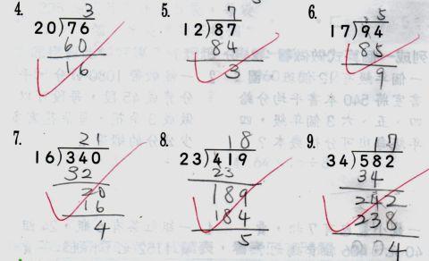 [小四]三位數除以二位數(101.11.17)