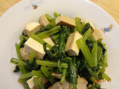 菠菜拌豆干(102.11.17)