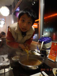寒冬裡吃火鍋(102.12.21)
