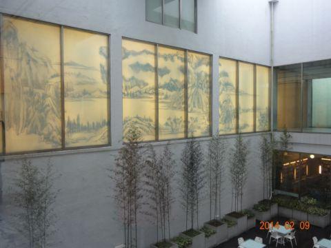 台北市立美術館~徐冰回顧展:煙山疊嶂圖(103.2.13)