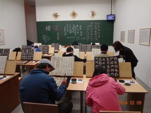 北美館~徐冰回顧展:寫天書(103.2.13)