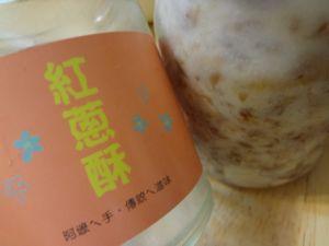 炒粄條(103.4.24)
