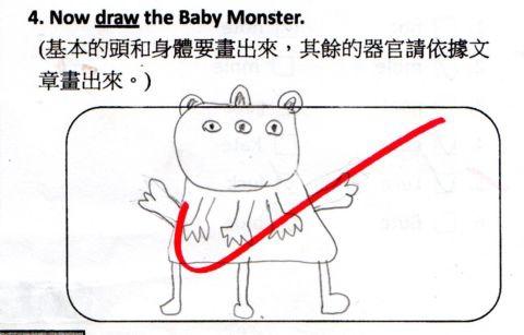 [小五]英文試卷 ~ 可愛的小妖怪(103.6.24)