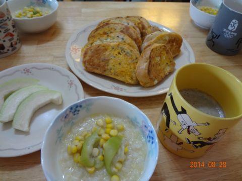 早餐(103.8.28)