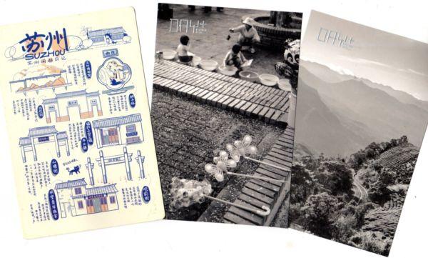 收到旅行中的明信片(103.9.5)