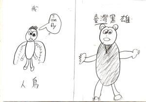 [小六]母子畫像(103.10.7)