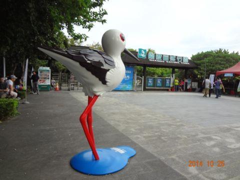 2014 臺北國際賞鳥博覽會(103.10.25)