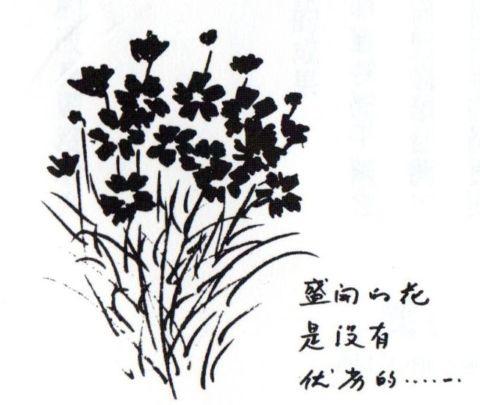 [小六]說故事時間 ~ 日本俳句(103.12.9)