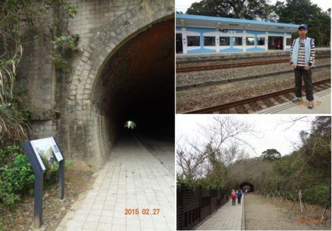 崎頂。子母隧道(104.3.6)