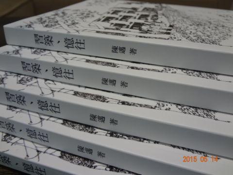 我與陳邁老師(104.5.30)