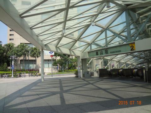象山捷運站(104.7.20)
