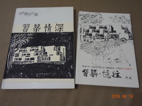 [小六]送給陳邁老師的手工書(104.8.5)
