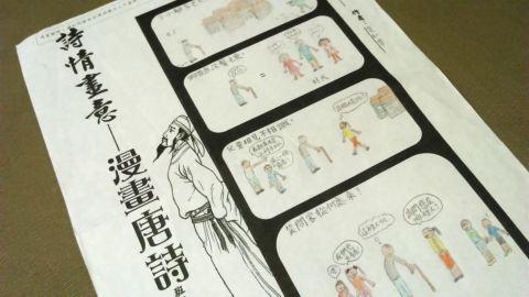 [七年級]暑假作業 ~ 畫一首詩(104.8.29)
