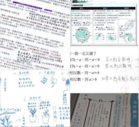 [七年級]國中生活的第一周 ~ 忙(104.9.5)
