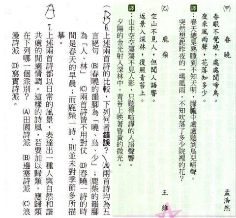 [七年級]國語小考和自學力(104.9.18)