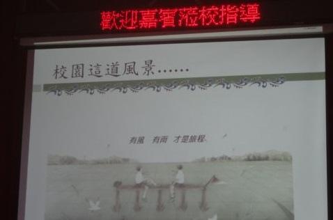 [七年級]班親會(104.9.19)