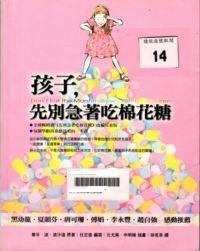 [七年級] 105 的自習課(104.10.16)