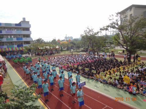 [七年級] 105 的校慶運動會(104.11.6)