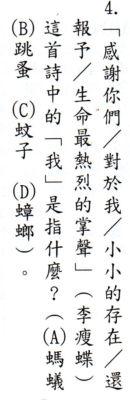 [七年級]優秀是考出來的(104.12.10)
