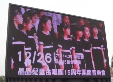 合唱表演(104.12.26)