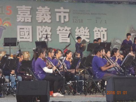 [七年級]嘉義管樂節(105.1.1)