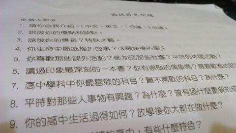 義工訓練有感(105.3.10)