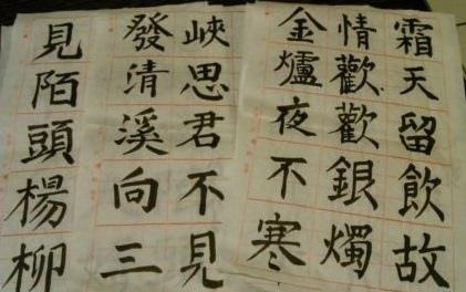 [七年級] 國語文競賽(105.3.11)