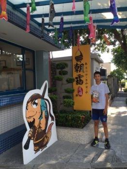 斗六,朝露魚舖(105.7.28)
