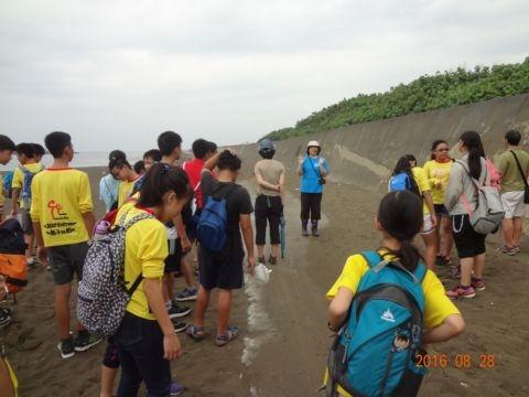 淨灘前的領隊訓練(105.8.28)