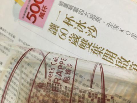 颱風天的『酷繽沙』新體驗(105.9.27)